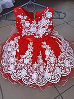 """Очень красивое платье на годик """"Калинка"""""""