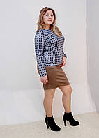 Костюм женский  свитшот и юбка батал