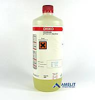 Проявитель Онико (Agfa), 1,0л