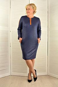 """Платье """"Селена"""" темно-синее - Модель 1722-4"""