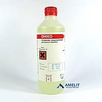 Проявитель Онико (Agfa), флакон 0,5л