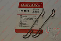 Ремкомплект тормозного суппорта (дисковые тормоза) Fiat Doblo (2000-2005) 7551056 QUICK BRAKE QB109-1056