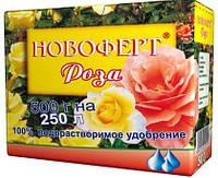 """Удобрение Новоферт """"РОЗА"""" 500 г купить"""