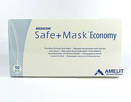 Маски Медиком (Medicom Economy), трехслойные на резинках, медицинские, 50 шт.