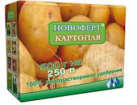 """Удобрение Новоферт """"КАРТОФЕЛЬ"""" 250 г купить"""