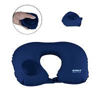 Дорожная надувная подушка для шеи ROMIX Темно-синяя (RH34DBL)