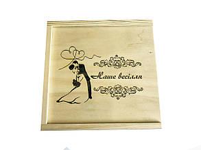 Флешка SUNROZ Wooden USB Flash Drive деревяный флеш накопитель с гравировкой Наше весілля 16 Gb USB (SUN0827), фото 2