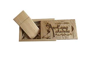 Флешка SUNROZ Wooden USB Flash Drive деревяный флеш накопитель с гравировкой Наша свадьба 16 Gb USB (SUN0823), фото 2