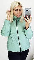 Женская демисезонная куртка  Плащевка канада на синтепоне Размер 42 44 46 48 50 52 54 56 Разные цвета, фото 1