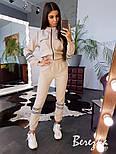 Женский костюм брючный с джоггерами и бомбером на молнии 6610154Q, фото 3
