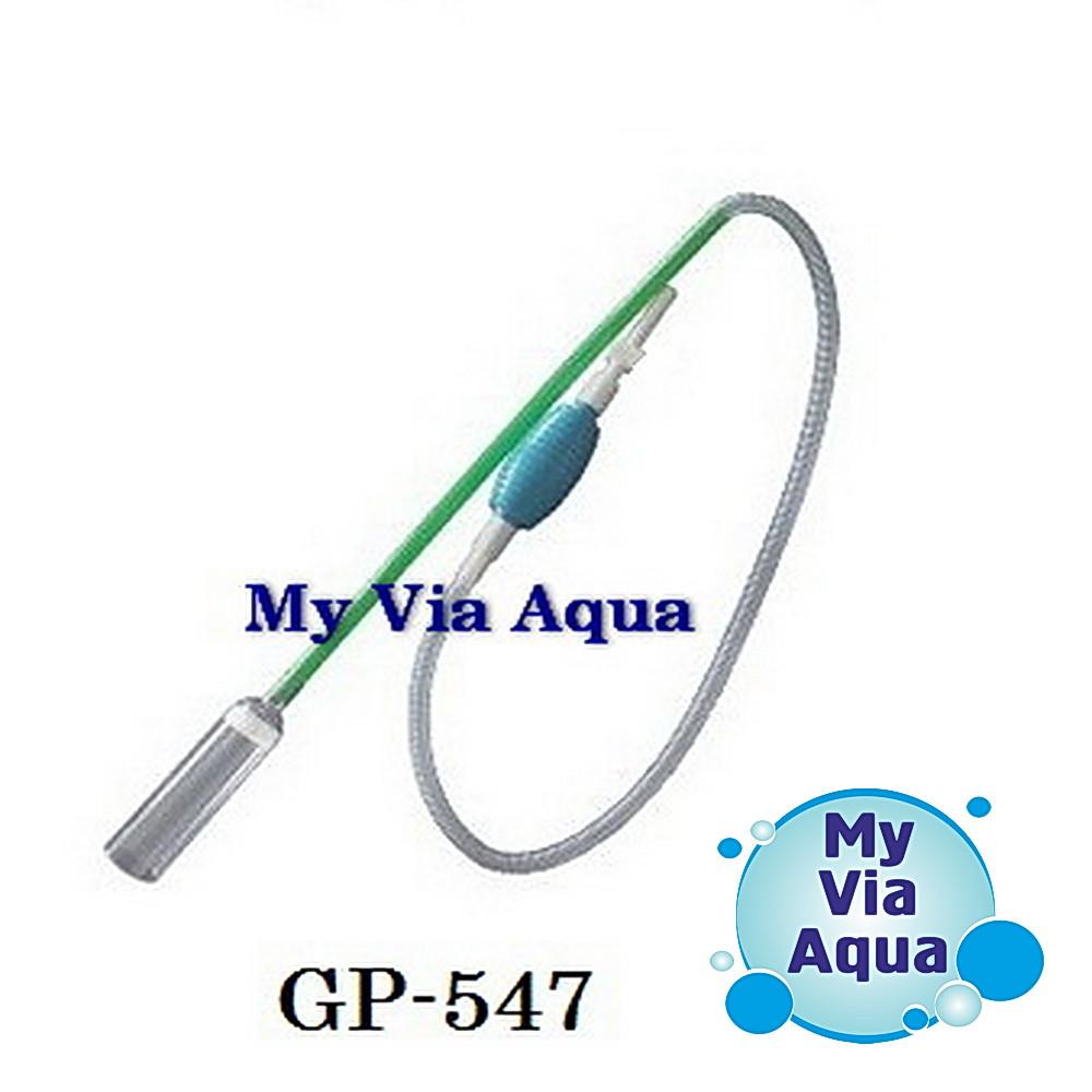 Сифон для грунта SunSun GP-547
