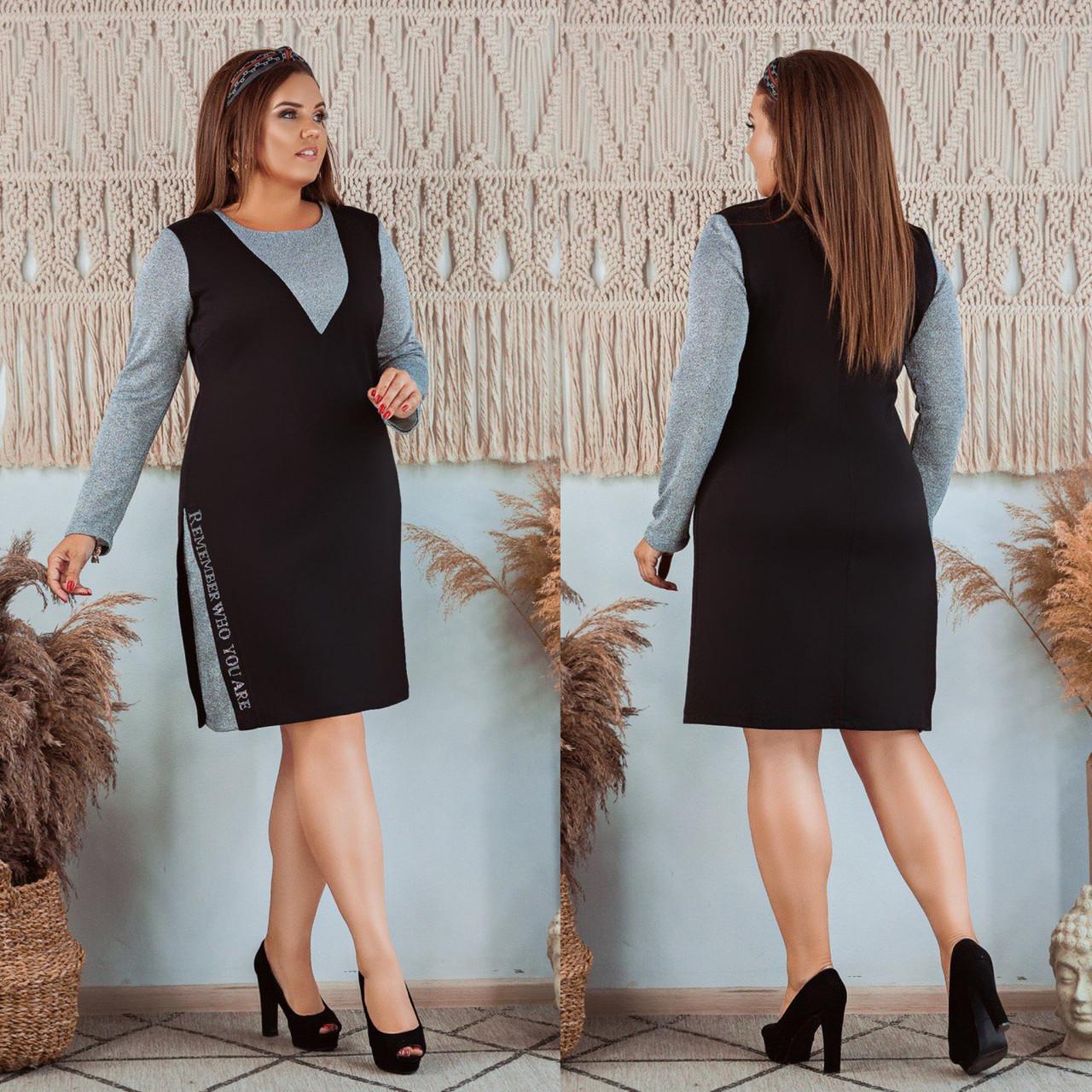 Платье оатт2203