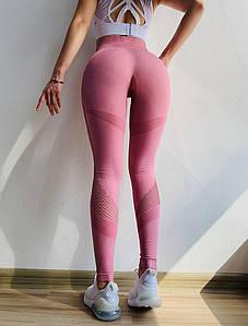Рожеві лосини для спорту 4210