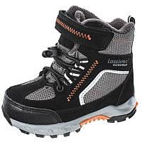 Зимние ботинки для мальчика LassieТес Carlisle 769112.9-999A. Размеры 22 - 35., фото 1