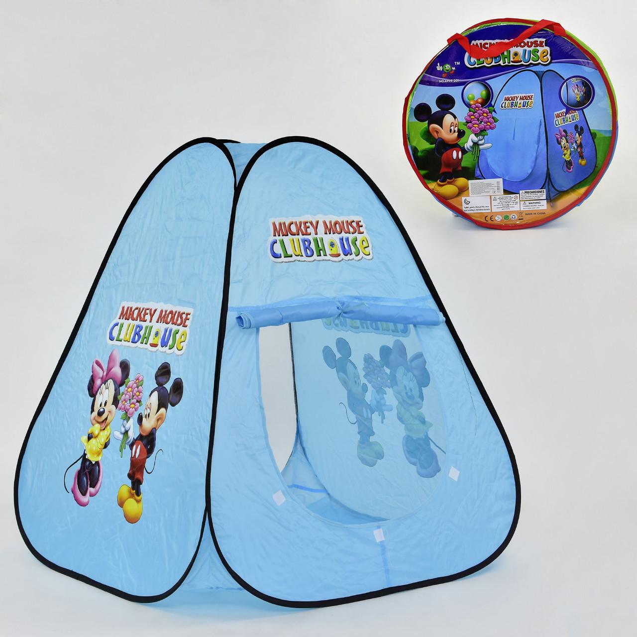 Палатка А 999-201 Микки Маус Домик в сумке Гарантия качества Быстрая доставка