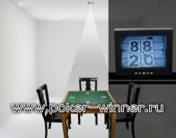 Скрытые камеры для покера,покерные фокусы - Pokerwinner в Киеве