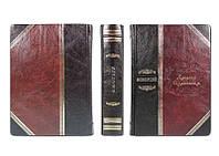 Книга подарочная BST 860064 Конфуций. Луньюй (Plongerossa)