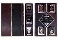 Книга подарочная BST 860142 150х225х51 мм Великий Макиавелли