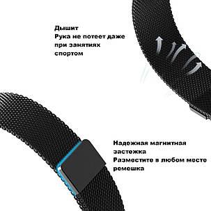 Ремешок BeWatch миланская петля для Samsung Galaxy Watch 42 мм Черный (1010201.3), фото 2