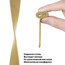 Ремешок BeWatch миланская петля для Samsung Galaxy Watch 46 мм Золото (1020228.2), фото 2