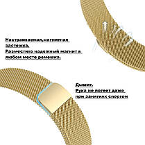 Ремешок BeWatch миланская петля для Samsung Galaxy Watch 46 мм Золото (1020228.2), фото 3