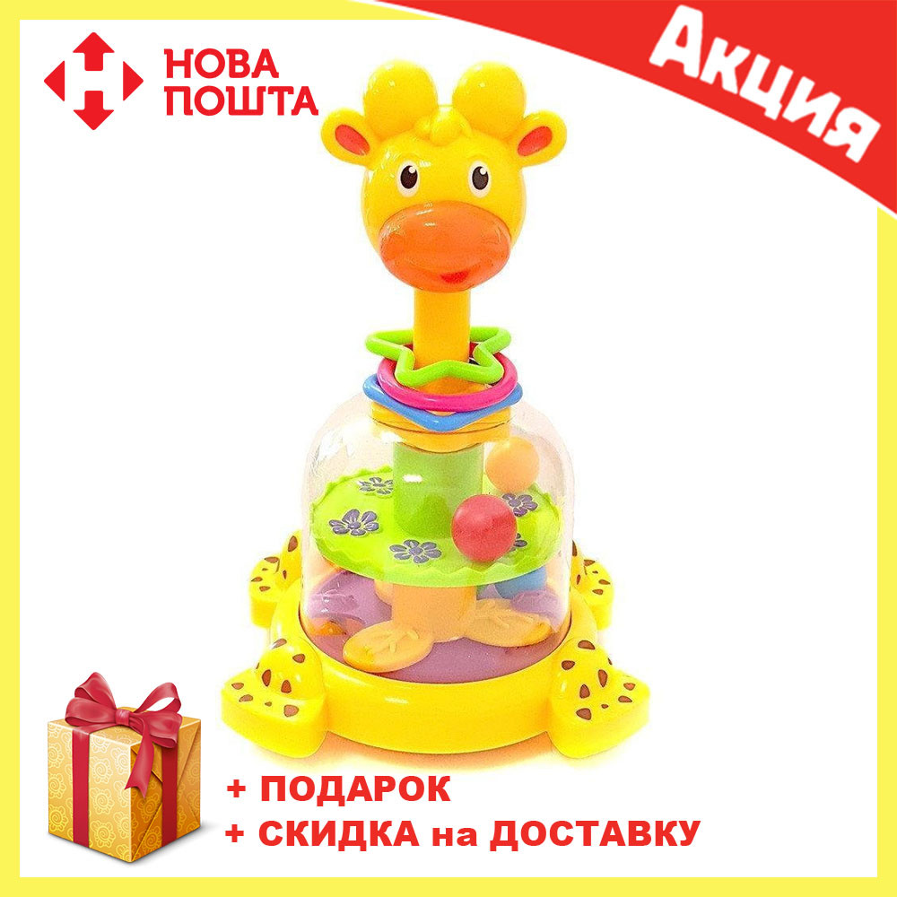 Детская игрушечная юла Жираф с погремушками SL83058-59-60 | игрушка для самых маленьких