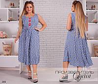 Платье летнее без рукав принт расклешенное штапель 48-50,52-54,56-58
