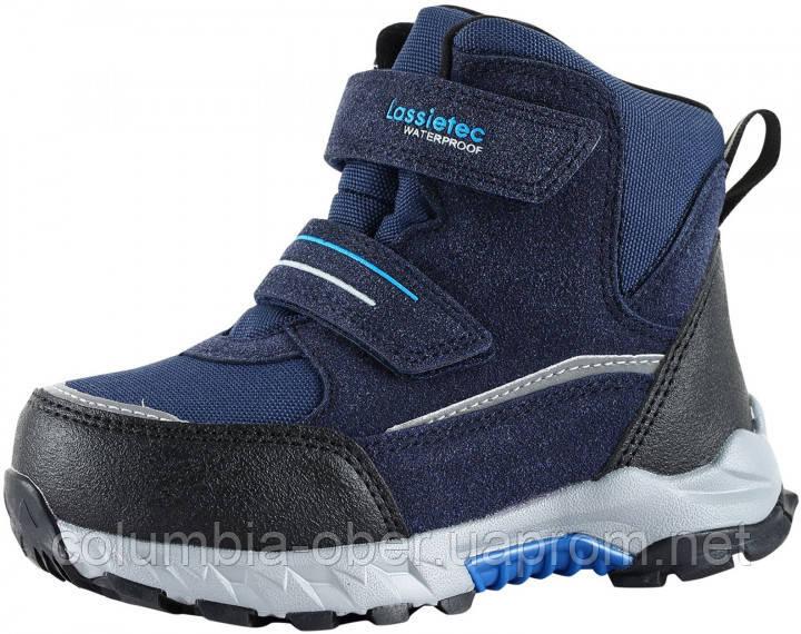 Зимние ботинки для мальчика LassieТес Valiant 769129-6950. Размеры 22 - 35.