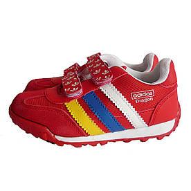 Кроссовки Adidas Dragon для мальчика.  34