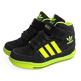 Кроссовки Adidas для мальчика. 27, 31, 32