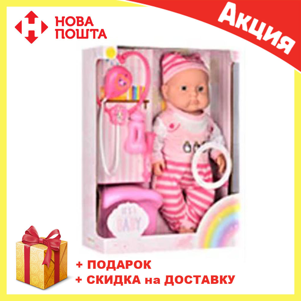 Пупс игрушечный в светло-розовой одежде + набор доктора и горшок 6115 AC | детская куколка