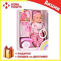 Пупс игрушечный в светло-розовой одежде + набор доктора и горшок 6115 AC | детская куколка, фото 1