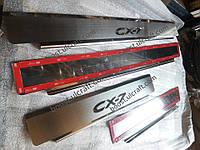 Защитные хром накладки на пороги mazda cx-7 (мазда сх7) 2006-2012