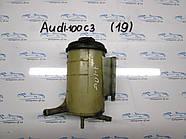 Бачок гидроусилителя №19 Audi 100 C3
