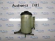 Бачок гидроусилителя №18 Audi 100 C3