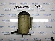 Бачок гидроусилителя №17 Audi 100 C3