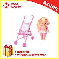 Кукла с коляской и расческой в платье Smile Angel SA 4012 для девочки | куколка в коляске (3 вида)