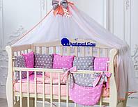 Набор  для детской кроватки (постельное белье, одеяло, подушка, бортики, карман)  Браво в рацветках розовый