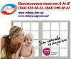 Акция `Окна Rehau по цене украинских! `