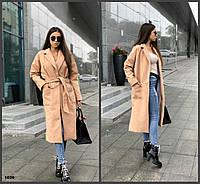 Пальто женское кашемировое с поясом 1039 АБ