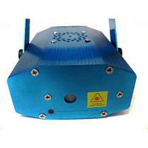 Лазерный проектор мини стробоскоп 6 в 1 Синий (005229), фото 2