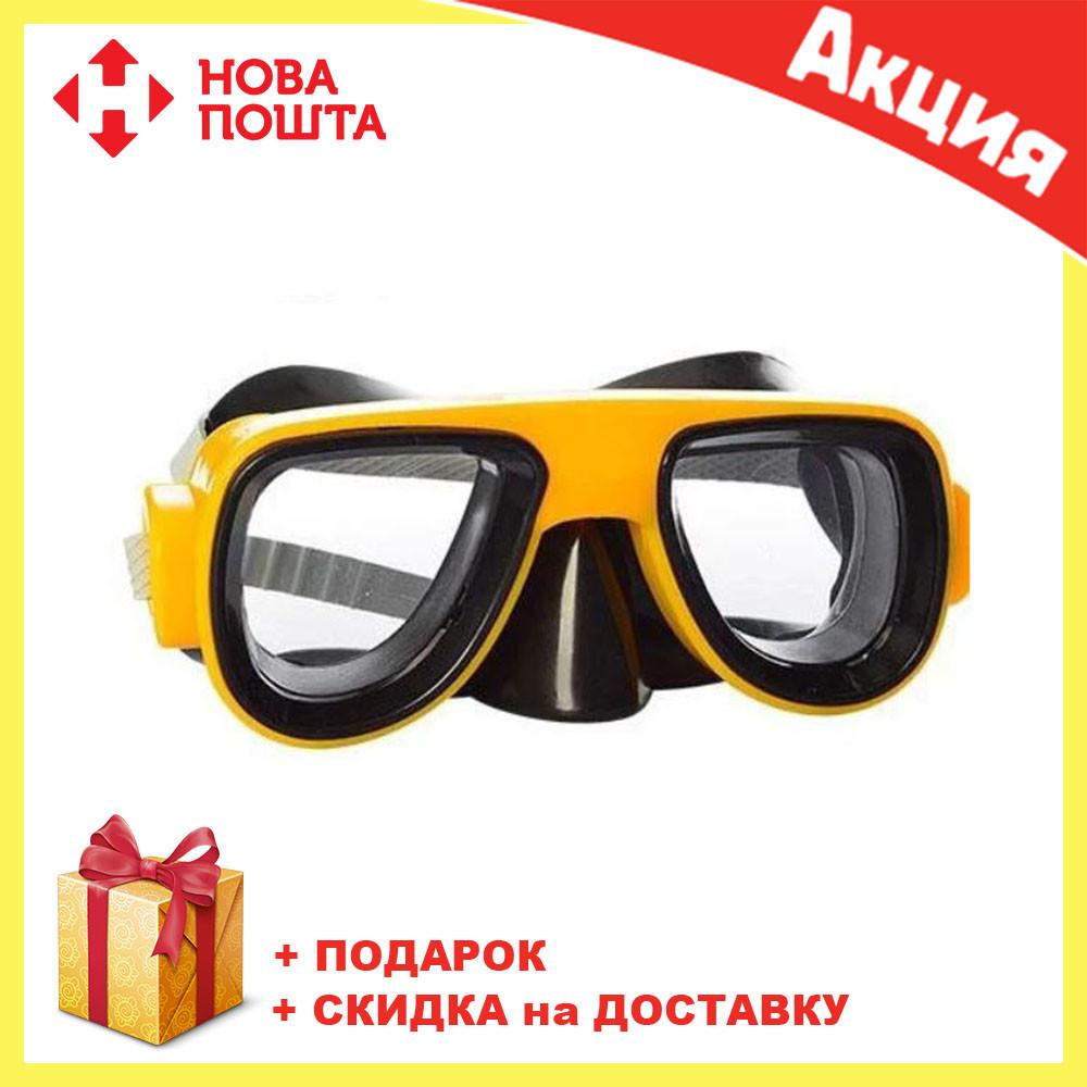 Детская маска для подводного плаванья MSW 028-1179SH желтая | очки для плавания | очки - маска для ныряния