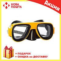 Детская маска для подводного плаванья MSW 028-1179SH желтая | очки для плавания | очки - маска для ныряния, фото 1