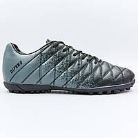 Обувь футбольная сороконожки BLACK/D.GREY