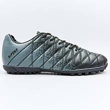 Взуття футбольна стоноги BLACK/D. GREY