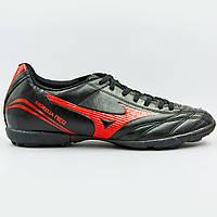 Обувь футбольная сороконожки MIZUNO (черный-красный)