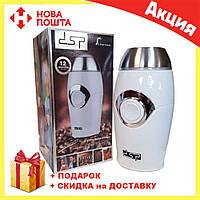 Электрическая кофемолка - гриндер dsp KA-3002 | Измельчитель кофе, фото 1
