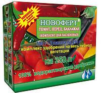 """Удобрение Новоферт купить """"ДЛЯ ПАСЛЕНОВЫХ (томат, перец, баклажан)"""" 500 г"""