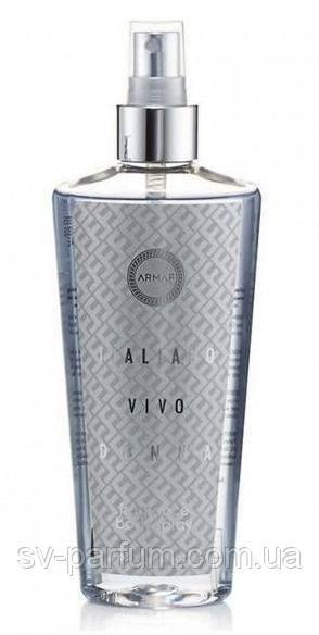 Парфюмированный спрей для тела женский Italiano Vivo Donna 250ml