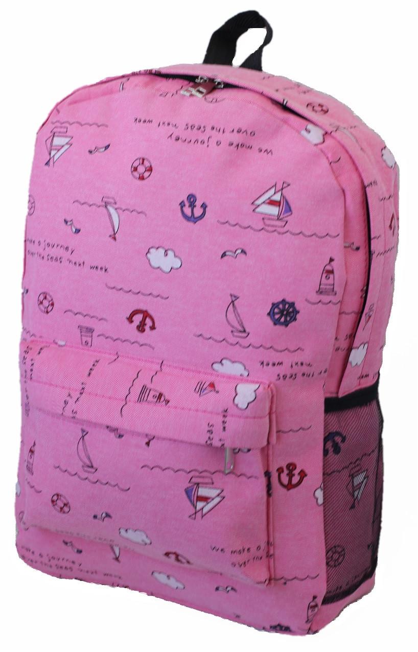 Рюкзак городской HGU00278 Cruise Pink (tau_krp210_00278)